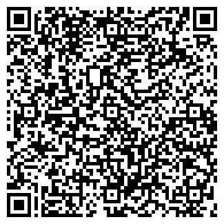 QR-код с контактной информацией организации Справочная Первого канала