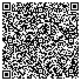 QR-код с контактной информацией организации ИЛИС-ВИДЕО