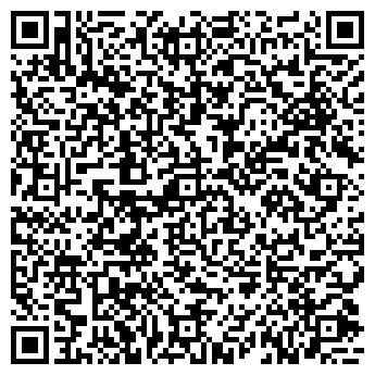 QR-код с контактной информацией организации КЛАСС!