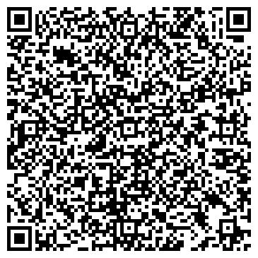 QR-код с контактной информацией организации ВЕСТДИА МЕДИА ТЕХНИК