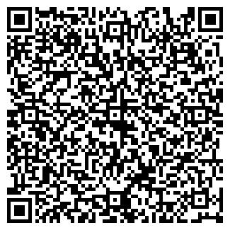 QR-код с контактной информацией организации МОЖЕШЬ? СПОЙ!