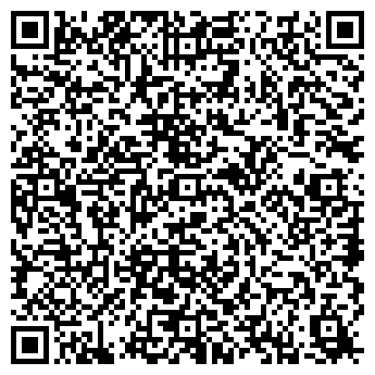 QR-код с контактной информацией организации Алмаз