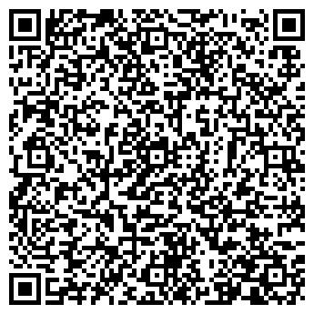 QR-код с контактной информацией организации МОСКОВИЯ