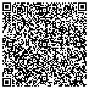 """QR-код с контактной информацией организации """"Бега"""""""