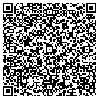 QR-код с контактной информацией организации Лицей им. М.В.Ломоносова
