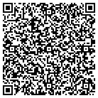 QR-код с контактной информацией организации НТВ УТРОМ