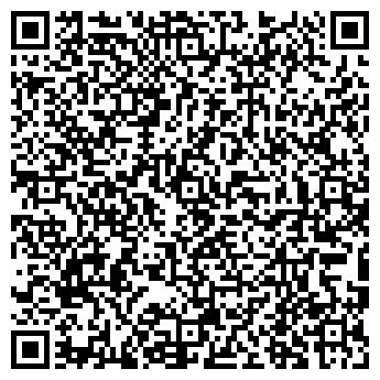 QR-код с контактной информацией организации Вижор, ООО, оптовая фирма