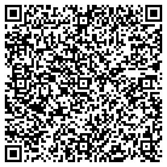 QR-код с контактной информацией организации ПОЗДНИЙ РАЗГОВОР