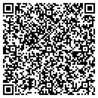 QR-код с контактной информацией организации ПОСЛЕДНИЕ 24 ЧАСА