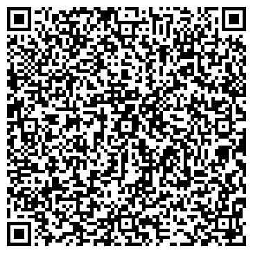 QR-код с контактной информацией организации МОСКОВСКАЯ ФЕДЕРАЦИЯ ПЕЙНТБОЛА