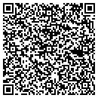 QR-код с контактной информацией организации РУБИК ВСЕМОГУЩИЙ