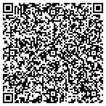 QR-код с контактной информацией организации Альпен Хофф