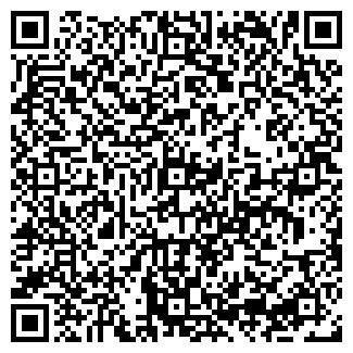 QR-код с контактной информацией организации СВ4