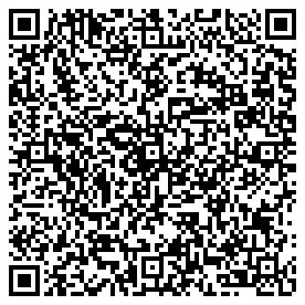 QR-код с контактной информацией организации СКАЗКИ БАЖЕНОВА