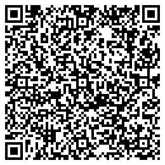 QR-код с контактной информацией организации СОКРОВИЩЕ НАЦИИ