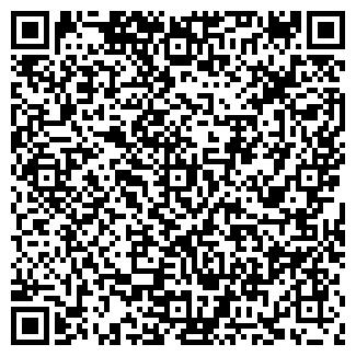 QR-код с контактной информацией организации ТЕОРИЯ НЕВЕРОЯТНОСТИ