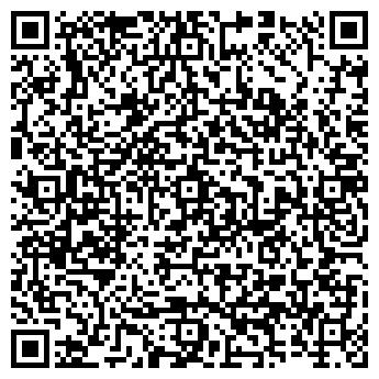 QR-код с контактной информацией организации ТЫ НЕ ПОВЕРИШЬ!