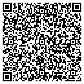 QR-код с контактной информацией организации Инконн