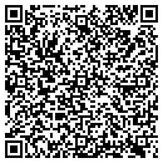 QR-код с контактной информацией организации Максавит
