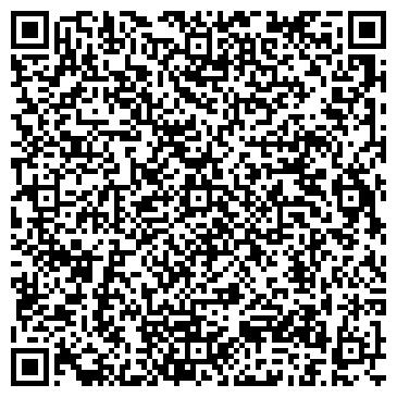 QR-код с контактной информацией организации Цветы25.рф