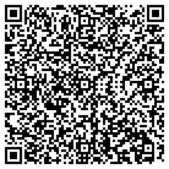 QR-код с контактной информацией организации ГОРТЕК СТАР
