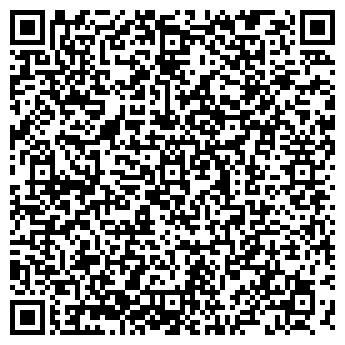 QR-код с контактной информацией организации ШКОЛЬНИК ТВ