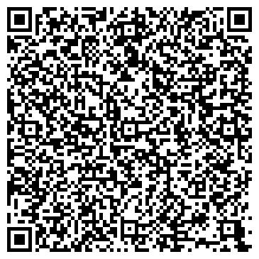 QR-код с контактной информацией организации Студия Цвета