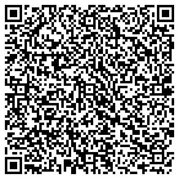 QR-код с контактной информацией организации Лотус отель