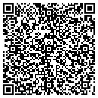 QR-код с контактной информацией организации 22 ВЕК