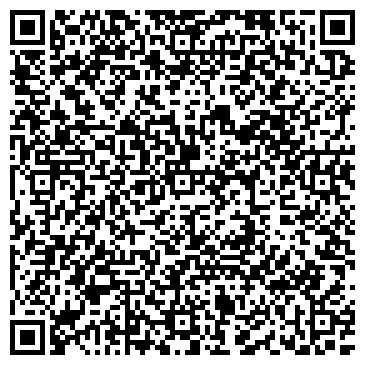 QR-код с контактной информацией организации ИФНС России № 15 по г. Москве