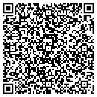 QR-код с контактной информацией организации ДЕНТА+