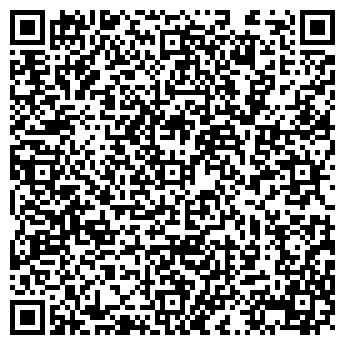 QR-код с контактной информацией организации УРАЛХИММОНТАЖ ОАО СТО