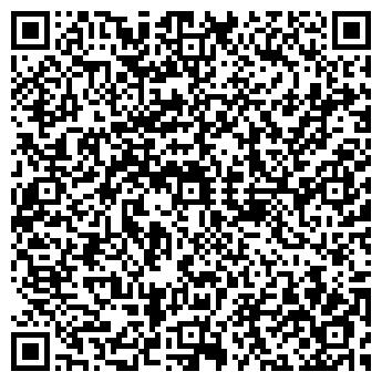 QR-код с контактной информацией организации ТЕЛЕ-ДЕНТ