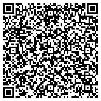 QR-код с контактной информацией организации Балт-Ост