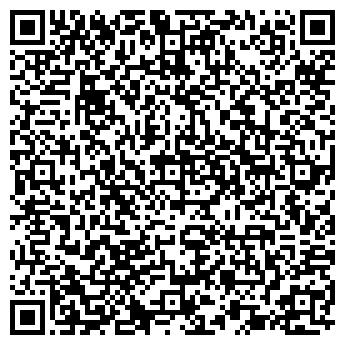 QR-код с контактной информацией организации ГИЛЬДИЯ ОКОН