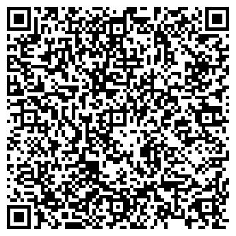 QR-код с контактной информацией организации ОМЕГА-Д КОМПАНИЯ
