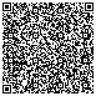 QR-код с контактной информацией организации ДЕТСКАЯ ГОРОДСКАЯ ПОЛИКЛИНИКА № 44