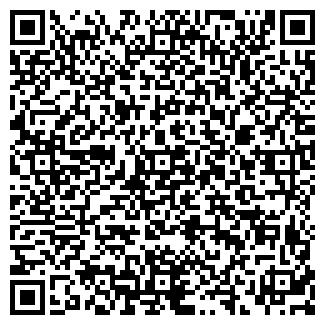 QR-код с контактной информацией организации БЮРО НЕДВИЖИМОСТИ ЧП ПОЛИЩУК Г. А.