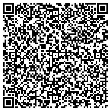 """QR-код с контактной информацией организации """"На Казачьем"""""""