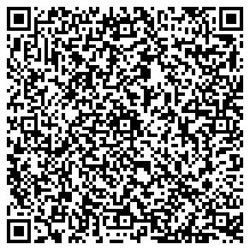 QR-код с контактной информацией организации КОМПАНИЯ  МИКС