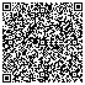 QR-код с контактной информацией организации ФРАКТАЛ