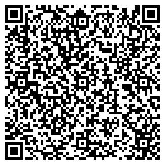 QR-код с контактной информацией организации КАЛИБР