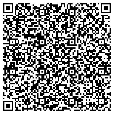 """QR-код с контактной информацией организации Рекламное агентство """"Мега Арт"""""""