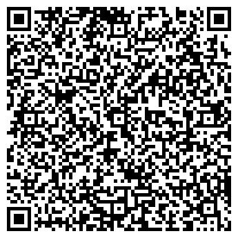 QR-код с контактной информацией организации АВЕС-ПЕЖО