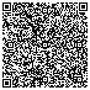 """QR-код с контактной информацией организации Салон красоты """"Комильфо""""."""