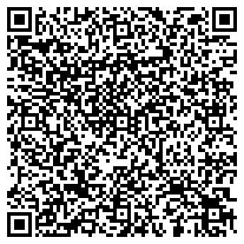 """QR-код с контактной информацией организации """"Вкус Востока"""""""