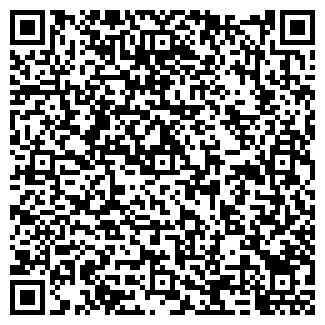 QR-код с контактной информацией организации МАЛ