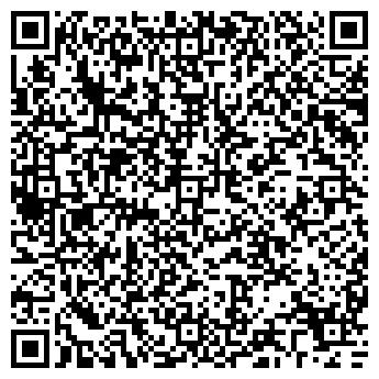 QR-код с контактной информацией организации ПОЛИКЛИНИКА № 3