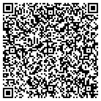 QR-код с контактной информацией организации АСТРЕЛЬ
