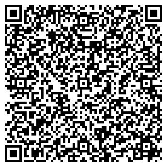 QR-код с контактной информацией организации ТФН-СЕРВИС